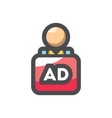walking human advertising icon cartoon vector image
