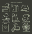 Appliances black background vector image vector image