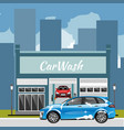 car wash station city landscape vector image vector image