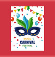 happy brazilian carnival day white carnival vector image vector image