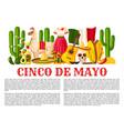 mexican cinco de mayo holiday fiesta poster vector image vector image