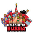 welcome to russian design vector image vector image