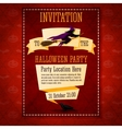 Banner invitation to the halloween party with vector image