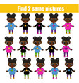 children educational game find two same pictures vector image vector image
