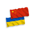 flags ukraine and china on a white background vector image