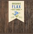 flax label with type design vector image vector image