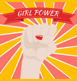 girl power womans fist raised up female symbol vector image vector image