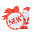 new sticker for christmas sale vector image vector image