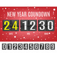 new year countdown set with vector image