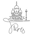 one line sketch sacre coeur in paris vector image