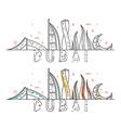 Weekend in Dubai United Arab Emirates vector image