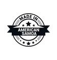 american samoa stamp design vector image vector image