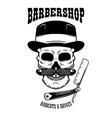 barbershop emblem template skull with moustache vector image vector image