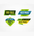 price tag sale offer banner discount promotion vector image vector image