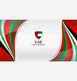 uae color background design vector image