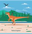 velociraptor prehistoric animal vector image