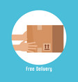 delivery box isolated icon vector image