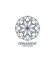 geometric logo or symbol for decoration vector image