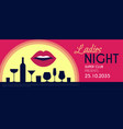 ladies night party flyer template with cocktail vector image vector image