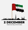 national day emirates 2 december holiday vector image vector image