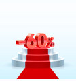 podium with percentage vector image vector image
