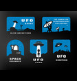 ufology and space searches emblem logo vector image