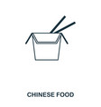 simple outline chinese food icon pixel perfect vector image