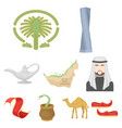 arab emirates set icons in cartoon style big vector image vector image