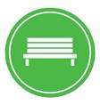 outdoor park wooden bench vector image