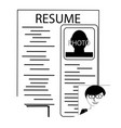 search job icon vector image