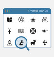set of 12 editable dyne icons includes symbols vector image vector image