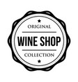 wine shop logo vintage isolated label vector image