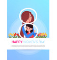 beautiful mother embrace daughter on happy vector image