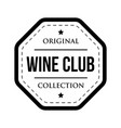 wine club logo vintage isolated label vector image vector image