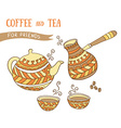 Coffee and Tea elements hand drawn set vector image