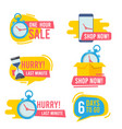 countdown badges promotional hot offers fast vector image vector image