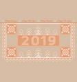 postcard ny2019 orange vector image