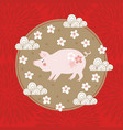 chinese new year greeting card invitation with vector image
