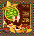 Cinco de mayo mexican celebration fiesta vector image