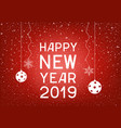 inscription happy new year with snowflakes vector image vector image