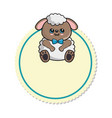 kawaii animal icon vector image