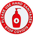 please use sanitizer sign or sticker vector image vector image