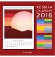 Russian Calendar 2016 with a custom mesh vector image vector image