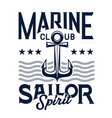 marine sailing club emblem or print vector image