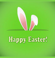 easter greeting card with rabbit ears stock vector image