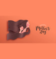mothers day papercut love card mom and kid vector image vector image