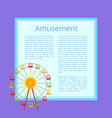 amusement poster ferris wheel with color cabins vector image vector image