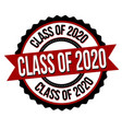 class 2020 label or sticker vector image vector image
