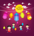 mid autumn festival background with happy kids vector image vector image