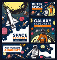 astronaut academy space and galaxy exploration vector image vector image